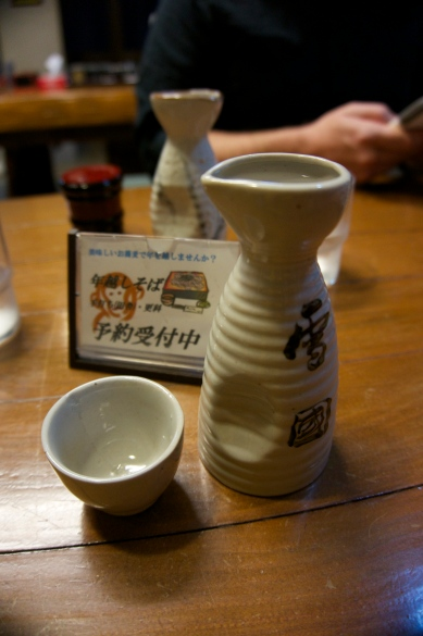 Of course..... Sake