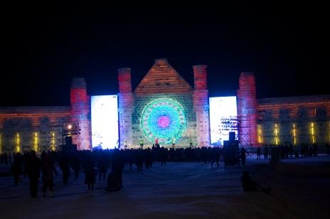 Huge concert area